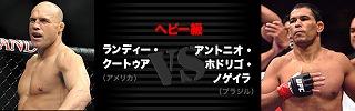 battle_102_main