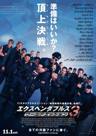 Expendables3_japan