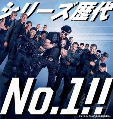 ex3_japan_no1